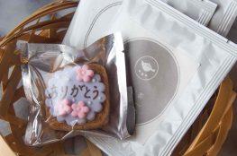 敬老の日のプレゼントに喜ばれるお菓子のギフト